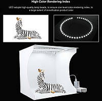 Световой лайткуб (фотобокс) Puluz с LED подсветкой для предметной макросъемки 31cm x 31cm x 32см (PU5030)