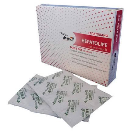 Таблетки AnimAll FitoLine Гепатолайф, фото 2