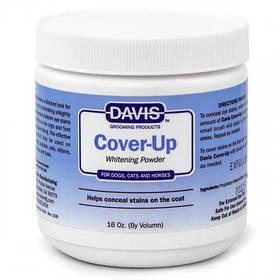 Пудра Davis Cover-Up Whitening Powder маскуюча, відбілююча, для собак, котів