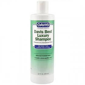 Шампунь Davis Best Luxury Shampoo для блиску шерсті у собак і котів, концентрат, 355 мл