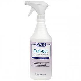 Спрей Davis Fluff Out для укладки шерсти собак и котов, 50 мл