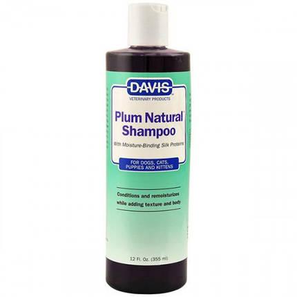 Шампунь Davis Plum Natural Shampoo с протеинами шелка для собак, котов, концентрат, 3.8 л, фото 2