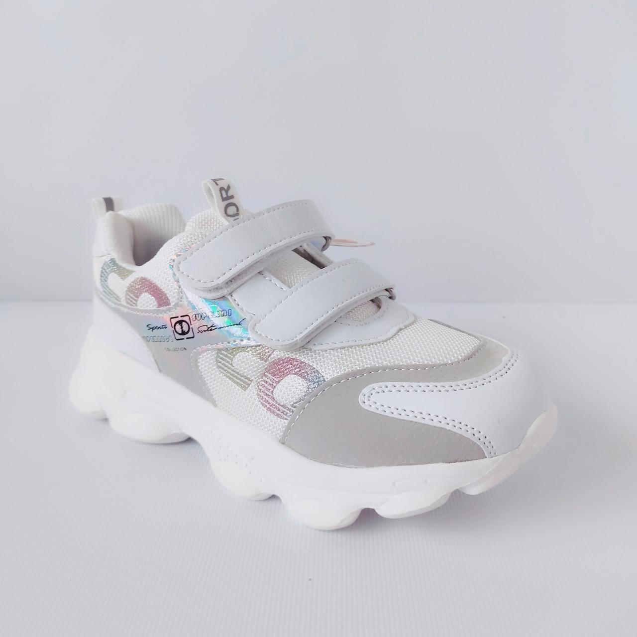 Белые кроссовки от Том М девочкам, 33, 34, 35, 36 Деми, весна, осень, лето Томми