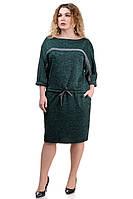 """Платье """"MaxLine"""" цвет зеленый «бутылочный», фото 1"""