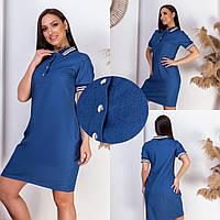 Джинсовое платье спортивного фасона в стиле поло размер: 1(48-50), 2(52-54), 3(56-58)