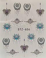 Слайдер-дизайн водный STZ-656
