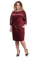 """Сукня """"MaxLine"""" колір бордовий, фото 1"""