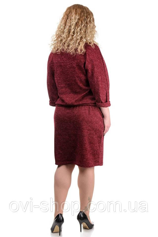 Сукня великий розмір
