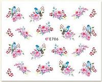 Слайды - Наклейки для ногтей, 1шт, №Е706