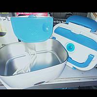 Электрический ланч бокс с подогревом от сети 220В Electric Lunch Box с металлической  чашей