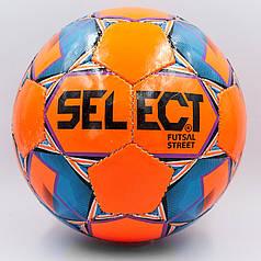 Мяч для футзала №4 ламин. ST STREET (5 сл., сшит вручную) (оранжевый-синий)