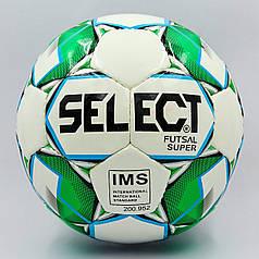 Мяч для футзала №4 ламин. ST SUPER (5 сл., сшит вручную) (белый-зеленый)