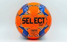 Мяч для футзала №4 ламин. ST SUPER (5 сл., сшит вручную) (оранжевый-синий)