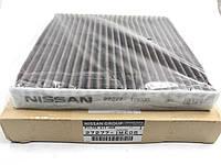 Фільтр салону вугільний 27277-1ME0B. NISSAN
