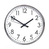 """Настенные часы """"Silver sunset"""" (23 см.), фото 1"""