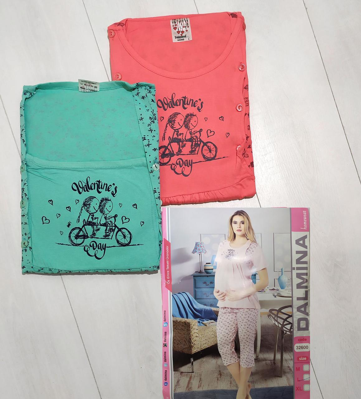 Комплект женской домашней одежды,  (футболка короткий рукав+бриджи), х/б, оптом ПАК/3 шт р.M-XL,  DALMINA,