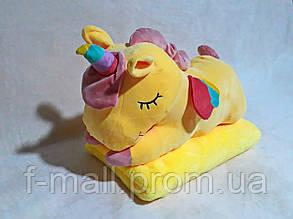Плед мягкая игрушка 3 в 1  Единорог желтый  (31)
