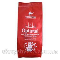 Кава мелена Optimal 0.25кг