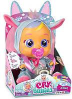 Интерактивная Кукла плакса IMC Toys Cry Babies Exclusive Pegasus Jenna Doll Пупс Единорожка Дженна