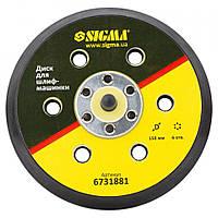 Диск для шлифмашинки 150 мм 6 отверстий Sigma 6731881, фото 1