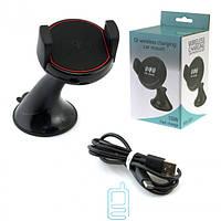 Держатель для телефона в авто с беспроводным зарядным устройством WX-031 Черный