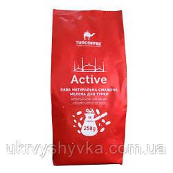 Кава мелена Active 0.25кг