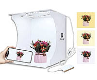 Світловий лайткуб (photobox) Puluz з LED підсвічуванням для предметної макрозйомки 24*23*22 см (PU5023)