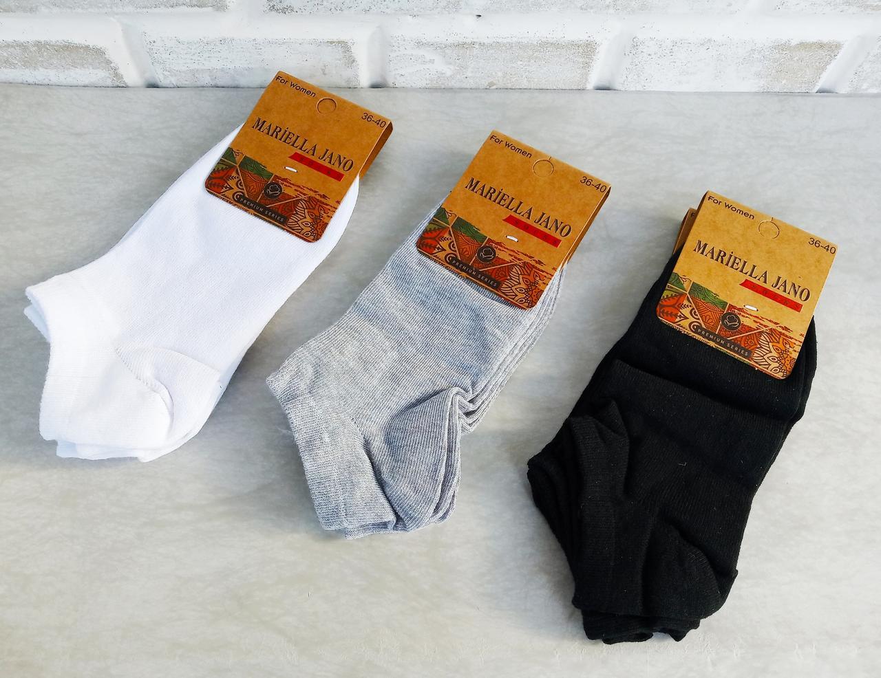 Короткие однотонные женские носки Mariella Jano, демисезонные хлопок