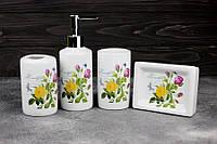 Аксессуары для ванной набор 4 предмета Stenson R22340 Beautiful