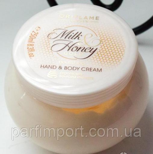 Oriflame Milk@Honey питательный крем для рук и тела 250мл крем (оригинал подлинник  Польша)