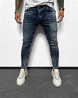 Мужские джинсы темно-синие потертые А-6098-3433