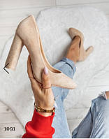 Бежевые женские туфли широкий каблук 10см, фото 1