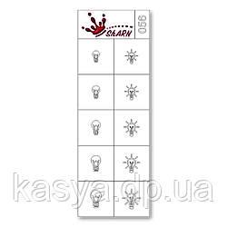 Трафареты для аэрографии Sharn №056