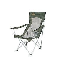 Крісло GC туристичне(сітка)