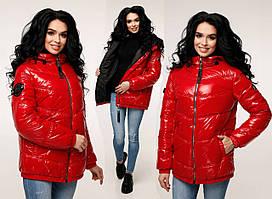 Демисезонная женская куртка  F-В-1237