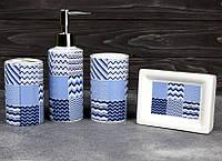 Набор аксессуаров 4 предмета для ванной Stenson R22686-1 Полоски