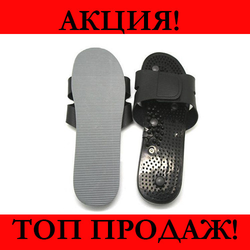 Массажные тапочки Digital slipper JR-309A- Новинка