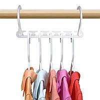 Универсальная Складная чудо вешалка для економии места Набор из 8 шт. выдерживает до 90 кг Wonder Hanger MAX С