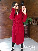 Довге букльовану жіноче Жіночі пальта з накладними кишенями і поясом 66mpa268E