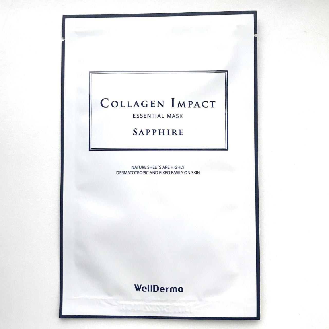 Тканевая маска с коллагеном, оживляющая кожу WellDerma Collagen Impact Essential Mask Sapphire