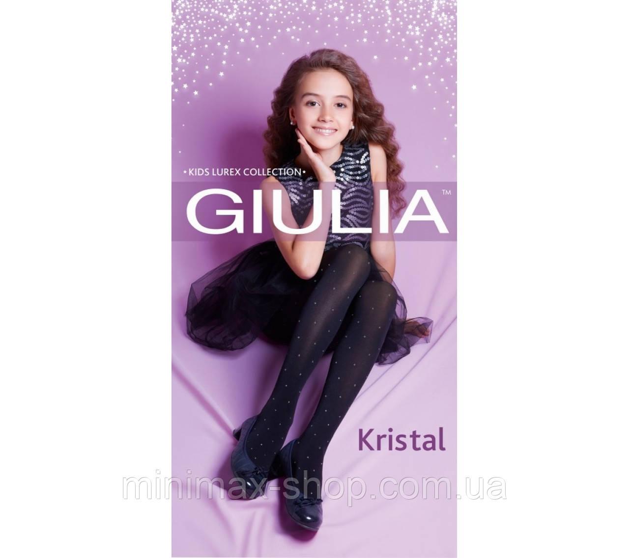 Колготки детские Джулия Kristal 70, модель