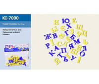 """Буквы магнитные KI-7000  """"Украинский алфавит"""",укр-рус.буквы, размер2,5см,в пакете 15*13см(KI-7000)"""