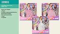 """Лялька (кукла) типу """"Барби"""" """"Defa Lucy"""" 20991(24шт/2) 3 види, у весільній сукні, з Кеном, аксес., у кор. 33.5"""