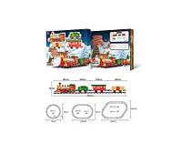 Железная дорога 1603B-4C  локомотив20см, вагон3шт, звук, свет, на бат-ке, в кор-ке, 41-31,5-(1603B-4C)