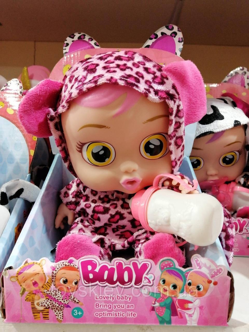 Кукла Плакса cry babies аналог. Большая