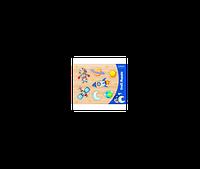 """Пазли розвиваючі рамкові - """"Космос""""  / Trefl(31310)"""