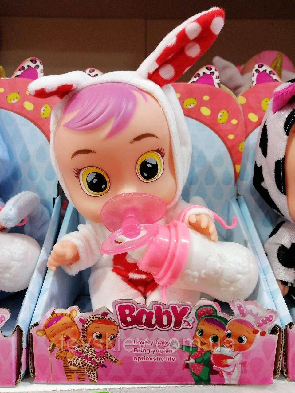 Кукла Плакса cry babies аналог. Маленькая.