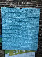 Самоклеющиеся обои Декоративная 3D панель ПВХ 1 шт, голубой кирпич (бирюза)
