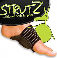 Ортопедические стельки-супинаторы STRUTZ (струтз) | Стельки с супинатором