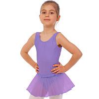 Купальник для танцев с коротким рукавом и юбкой Zelart размер S-L 110-154см Фиолетовый M 122-134 PZ-CO-3527_1